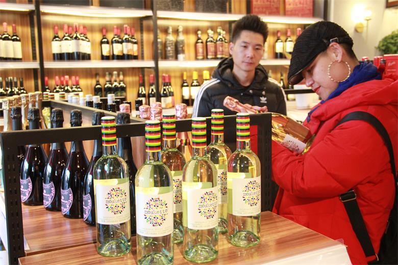 味乐酒业进口葡萄酒品鉴会以酒会友品味人生
