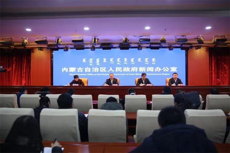 内蒙古通报国有企业退休人员社会化管理情况 30万人2020年底前完成