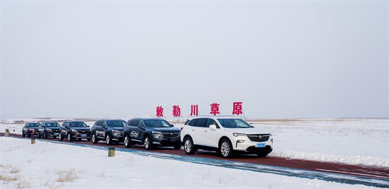 别克SUV家族新年试驾会在冰雪草原呼和浩特举行