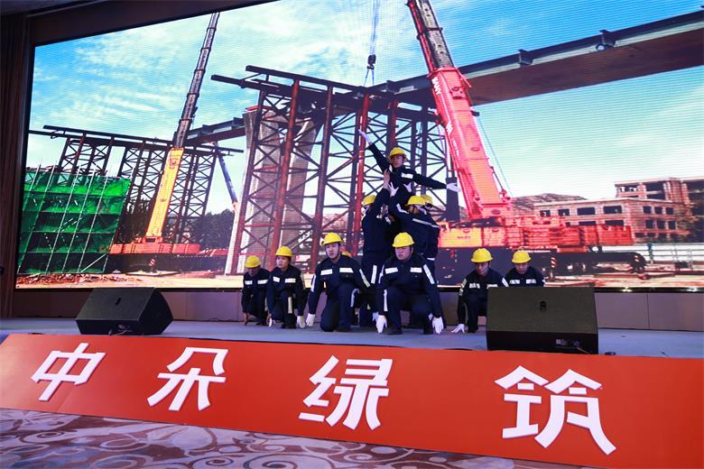 中朵集团年度总结暨表彰大会 500位家人载歌载舞庆新春