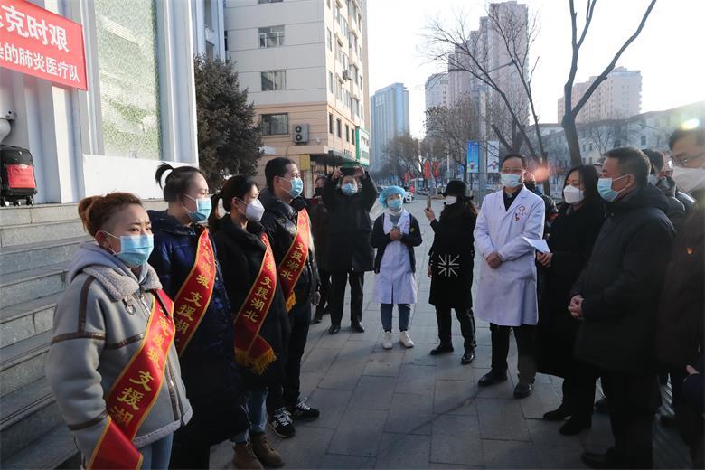 呼和浩特市回民区4名增援湖北医护人员今日出征