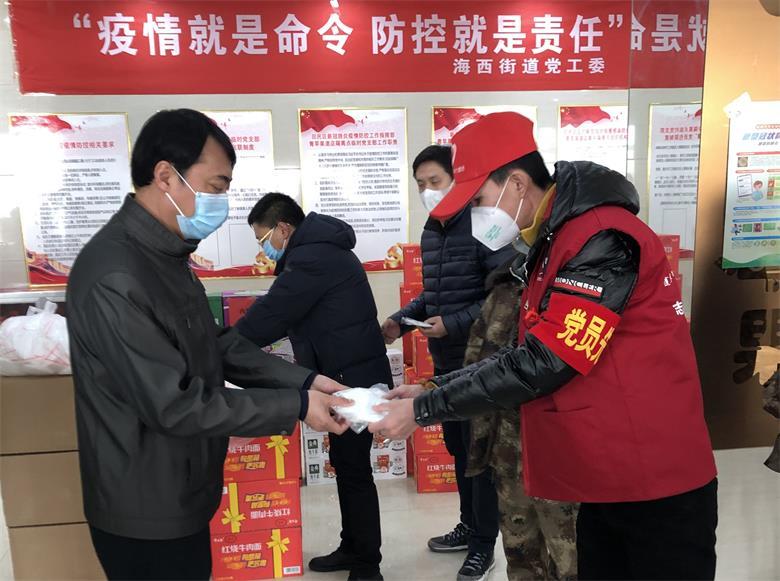 内蒙古呼市两级团委慰问抗疫一线青年志愿者