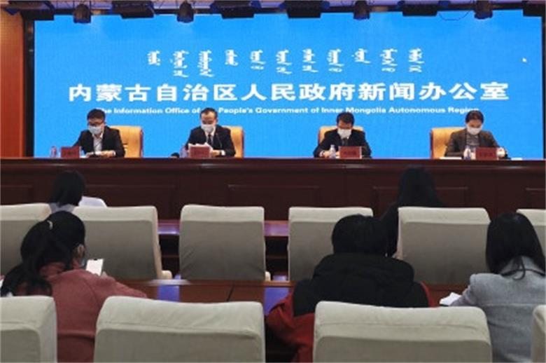 内蒙古:2019年全区生态环境质量稳中向好