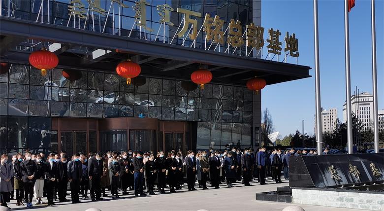 呼和浩特市赤峰商会举办清明哀悼活动祭英烈