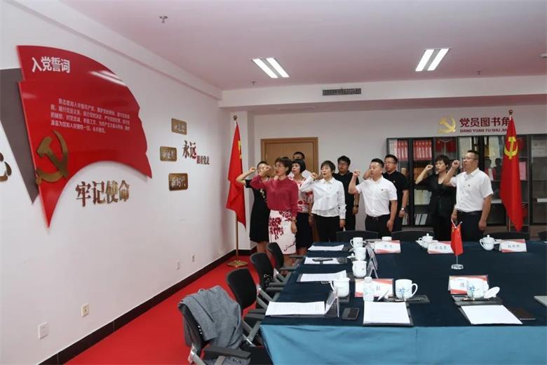 """青城新阶层主题党日活动""""探寻红色足迹 追忆红色精神"""""""