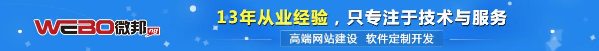 华夏蒙商网 中国蒙商-全球蒙商综合门户