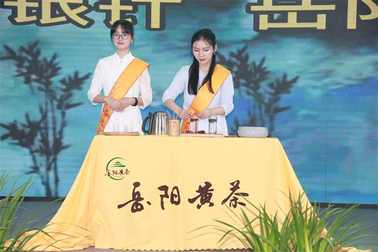 岳阳黄茶走进内蒙古专场推介会在呼和浩特成功举办