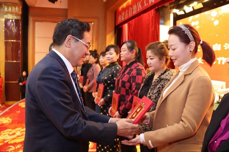 内蒙古工商联妇委会工作会议在呼召开 万晓红任主任委员