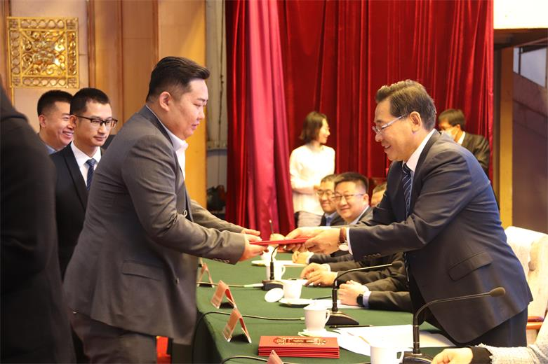 内蒙古工商联青委会工作会议在呼和浩特召开