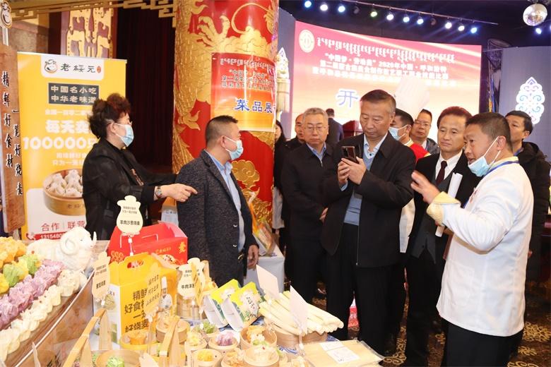 内蒙古7个盟市240名选手青城竞技交流经验赛美食