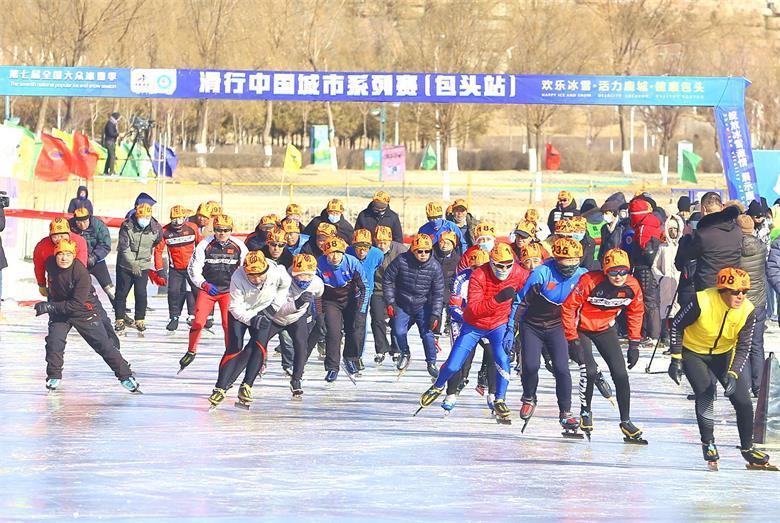 第七届全国大众冰雪季鹿城冰雪趣味赛龙舟