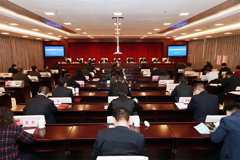 2021年内蒙古市场监管工作会议总结经验绘蓝图