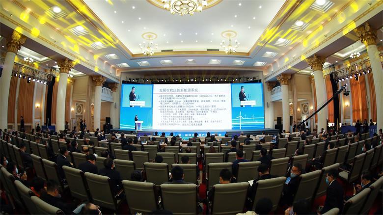 第一届现代能源产业发展大会在包头举办 8个领域30个项目协议签约683亿