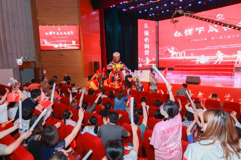 第八届万锦生活圈儿童文化艺术节童心向党颂中华