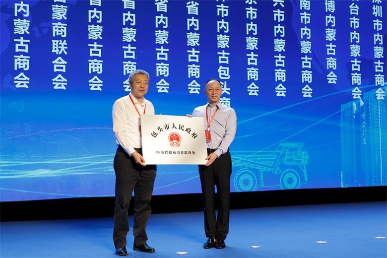 """2021商会助力包头经济高质量发展大会集中签约34个项目981.5亿""""大单"""""""