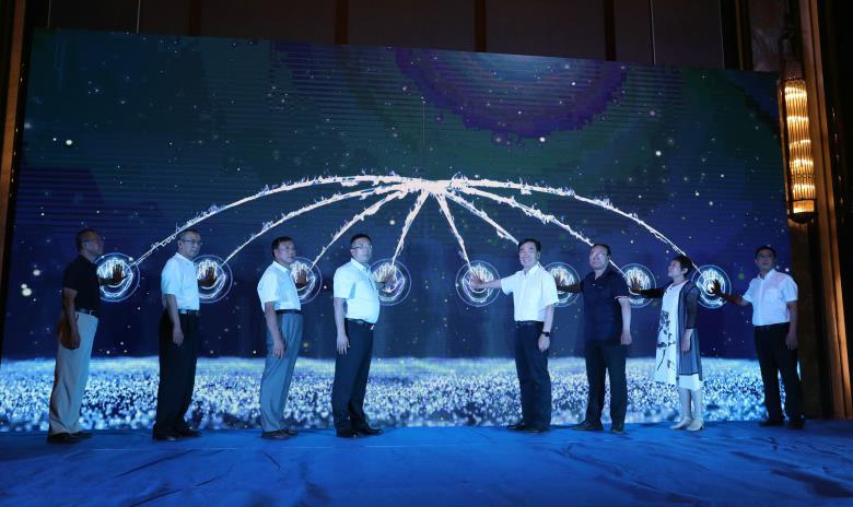 内蒙古智慧物联产业协会在呼和浩特成立