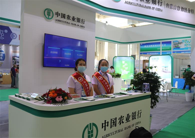 农行内蒙古分行实施旅游+金融合力助力内蒙古文旅产业发展
