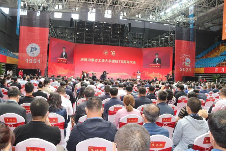 内蒙古工业大学70年培养18万毕业生 开创北疆工程教育先河