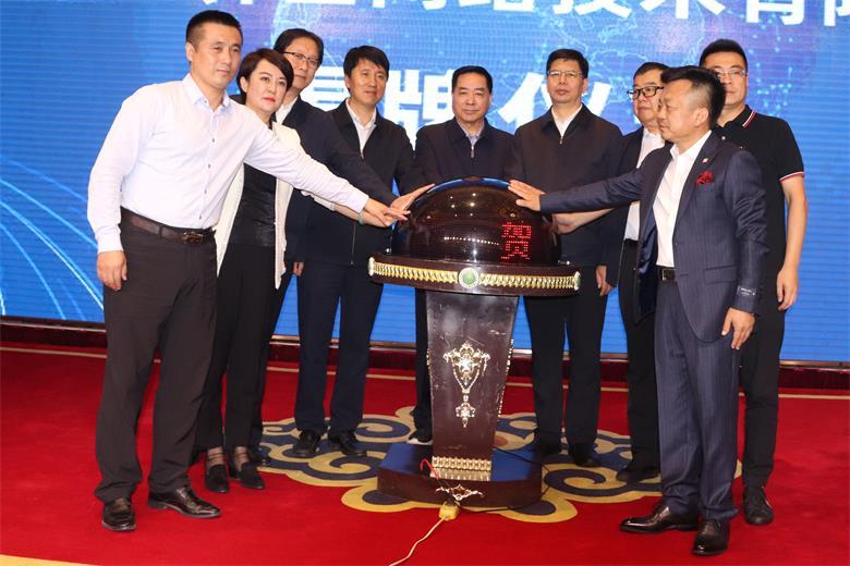 内蒙古跨境电商数字出海峰会在呼和浩特召开