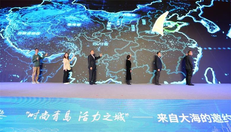 """""""时尚青岛•活力之城""""青岛沿黄流域万里行推介会在呼和浩特举行"""