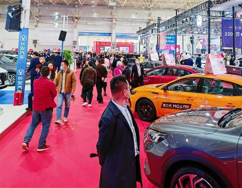 2021第九届呼和浩特十一惠民车展开幕  50余个汽车品牌展风采