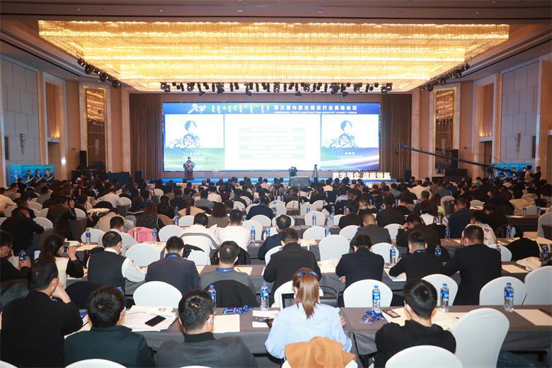 赋能新时期建筑业高质量发展 内蒙古建设行业这么做!
