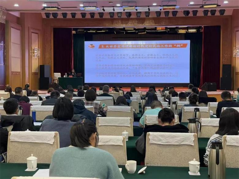 内蒙古工商联铸牢中华民族共同体意识培训呼和浩特开讲
