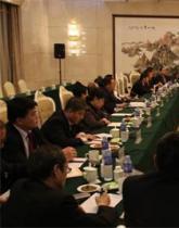 全球内蒙古商会代表齐聚青城建言献策