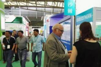 宇航人精彩亮相第十七届世界制药原料中国展